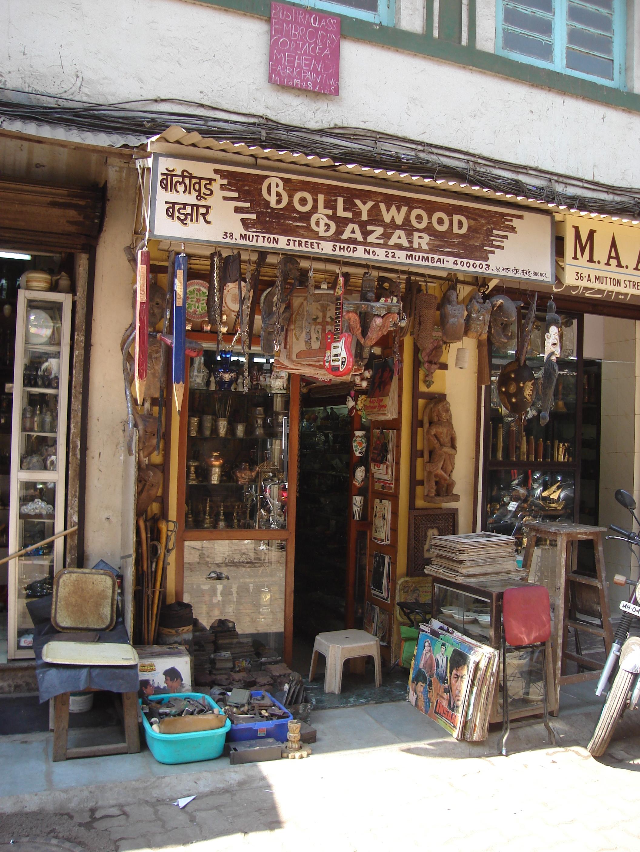 chor bazaar - photo #16