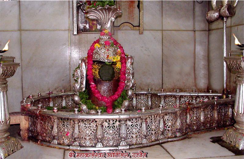 Ujjain Temple India Temple Ujjain
