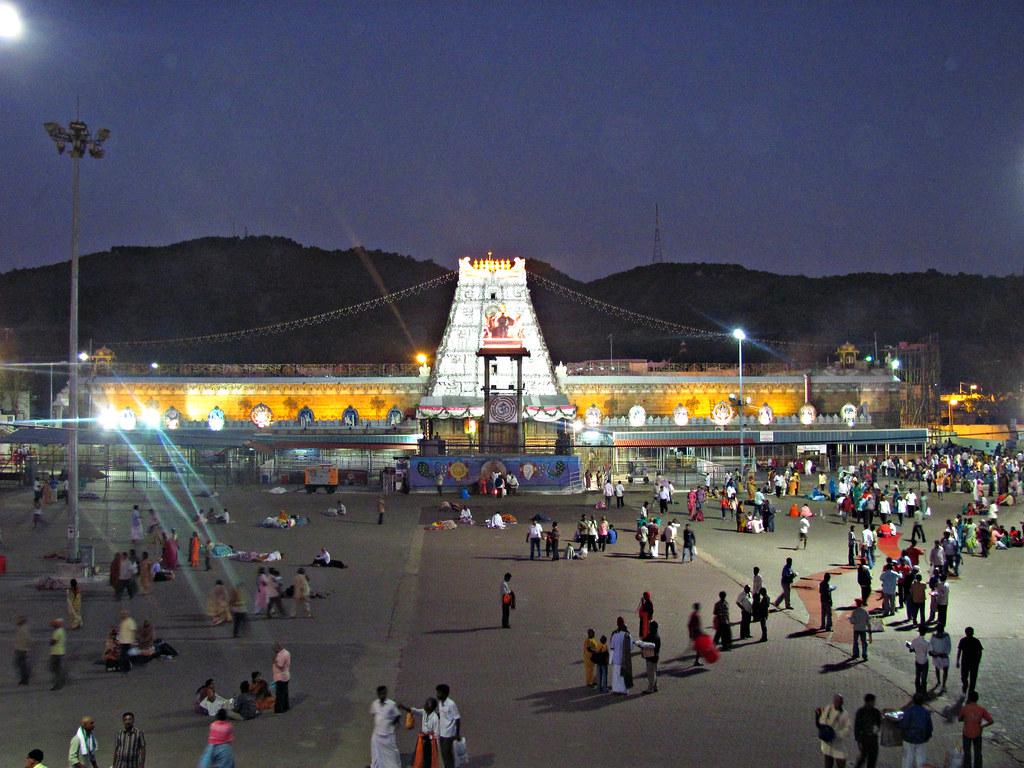 Rooms and Stay at Tirumala Tirupati Devasthanam (TTD) - ixigo Trip