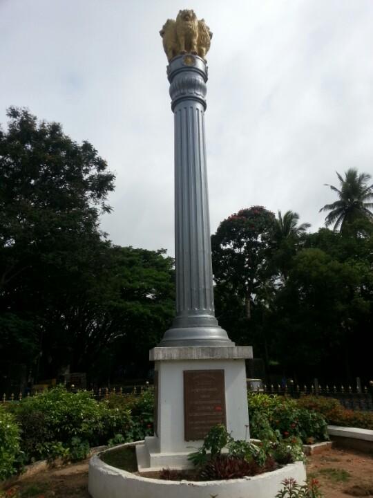 Get A Rate >> Ashoka Pillar Bengaluru, India - Location, Facts, History ...